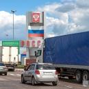 Россия предъявляет повышенные требования к транзитным грузам Украины для ее же пользы